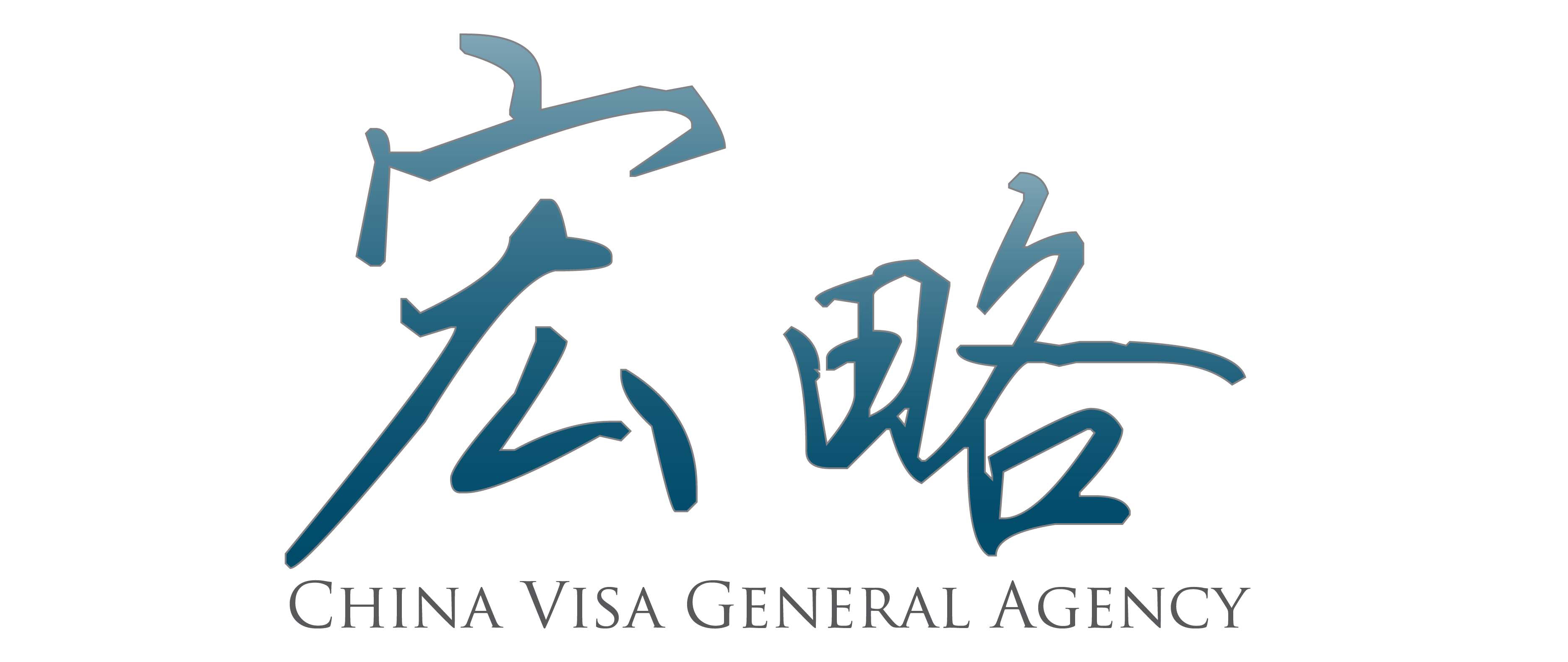 FBT ChinaVisa Agency Fast and Reliable application of China Visa